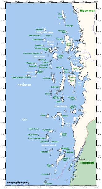 Archipelago - The Mergui Archipelago in Burma (Myanmar).