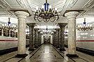 135px-Metro_SPB_Line1_Avtovo.jpg