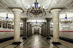 Metro SPB Line1 Avtovo.jpg