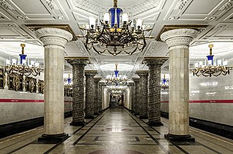 Shallow column station - Avtovo station of the Saint Petersburg Metro