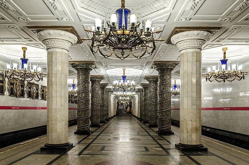 File:Metro SPB Line1 Avtovo.jpg