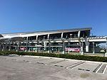 Miami Airport Station 2016-11 (30909307572).jpg