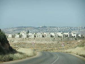 Ma'ale Mikhmas - Image: Mikhmas 1004