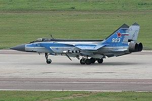 Mikoyan-Gurevich MiG-31E at MAKS 2005.jpg