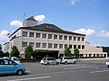 Mimasaka city office Katsuta branch.jpg