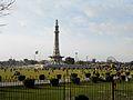 Minar-e-Pakistan Picture.jpg