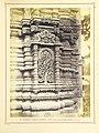 Minaret Base Muhafiz Khan Mosque Ahmedabad 1866.jpg