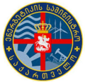 Ministry of Energy of Georgia logo.png