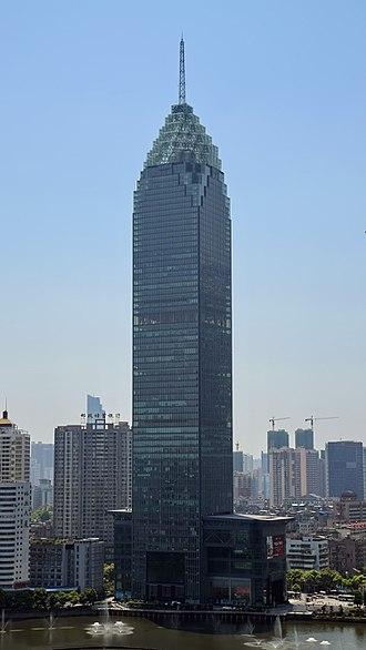 Minsheng Bank Building - Image: Minsheng Bank Building