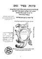 Mishnah-Bartenura-Venice-1548-C-HB42444.pdf