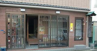 Miyagino stable