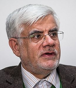 Mohammad Reza Aref 2016 cropped.jpg
