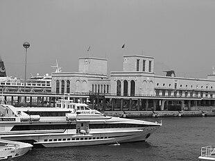 Stazione Marittima del Molo Beverello