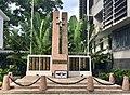 Monument General de Gaulle Papeete.jpg