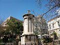 Monument de Lisícrates a Atenes.JPG