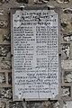 Monument morts Guerre Viêt Nam Cimetière St Ouen Seine St Denis 1.jpg