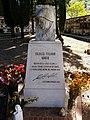 Monumento al Milite Ignoto.jpg