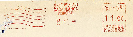 Morocco stamp type D3aa.jpg