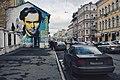 Moscow, Sretenka Street 7 graffiti (30920558281).jpg