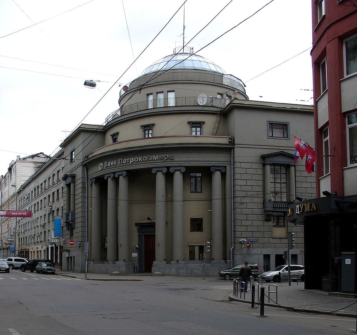 Справку из банка Новолесной переулок тест по теме трудовой договор с ответами