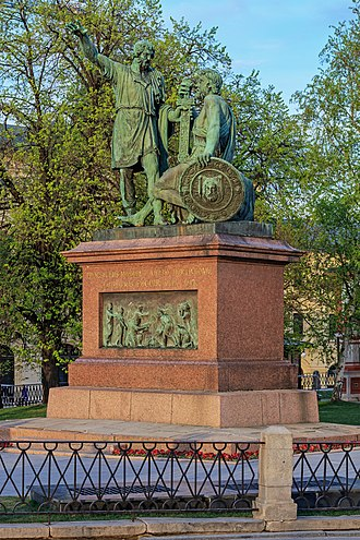 Monument to Minin and Pozharsky - Pozharsky (sitting) and Minin (standing) monument in Moscow