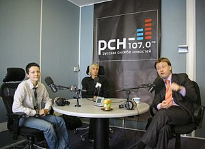 Moscow Radio studio after Court Marriage 2.jpg