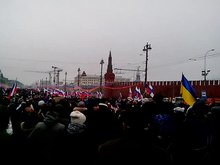 Файл:Moscow march for Nemtsov, 1 March 2015 (9).webm