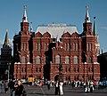 Moscow state historical museum.jpg