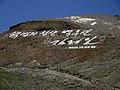 Mount Paektu3.jpg