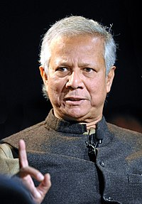 Muhammad Yunus Muhammad Yunus - World Economic Forum Annual Meeting 2012.jpg