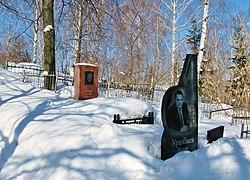 Muslim cemetery in the city of Ufa 14.JPG