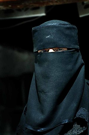 Intimate parts in Islam - A Yemeni woman covering her face with niqab. Some women who wear the niqab believe that a woman's face is also part of her  'awrah.