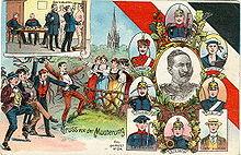 Musterung - postcard.jpg