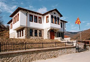 Smilevo - Museum dedicated to National Liberation Struggle