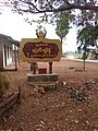 Myohaung or Myoe Haung Signboard of Kayin Language 01.jpg
