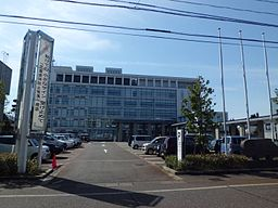 Myoko City Office.JPG