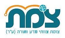 לוגו חדש 2017