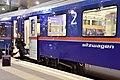 NJ 490 in Wien Hauptbahnhof, 2019 (03).jpg
