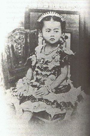 Nabhachara Chamrassri - Image: Nabhachara Chamrassri