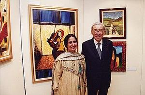 English: Naela Chohan & Boutros Boutros Ghali ...