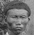 Naga man Mongoloid.png