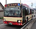 Nagaden Bus 11-32.jpg
