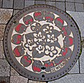 Nagano manhole cover; April 2009.jpg