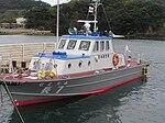 Nagasaki prefectural police setonami PB100272.jpg