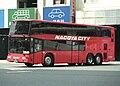 Nagoya yuran P-GA66T aoi.jpg