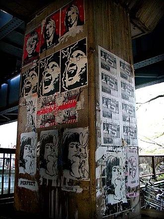 Street poster art - Image: Nakameguro poster pylon