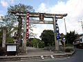 Nakayama-jinja torii.JPG