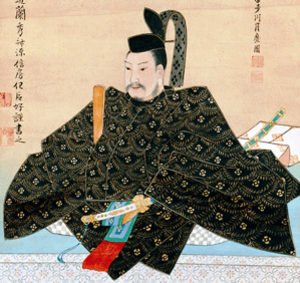 Hachinohe Domain - Image: Nanbu Nobuhusa