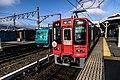 Nankai 2300+JRW 117 at Hashimoto Station 2018-07-21.jpg