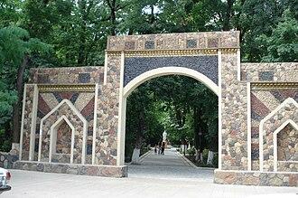 Qusar (city) - Entrance to Nariman Narimanov Park